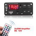 Усилитель mp3-декодера 12 В * 50 Вт, плата с цветным экраном, Bluetooth V5.0, Автомобильный MP3-плеер, USB-модуль записи, FM-радио AUX для динамика