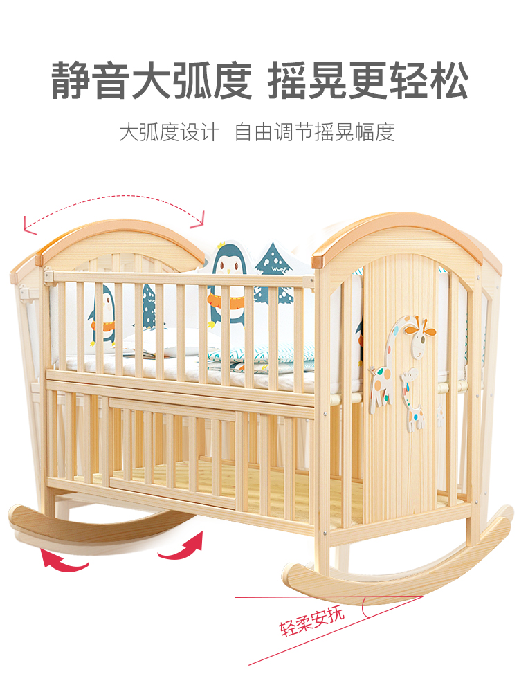 833 Newborns Solid Wood Baby Bed Baby Bassinet Pacify Cradle Shake Nest Movable Joint Bed