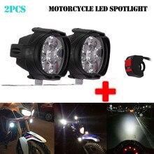 ' 2 шт 6 светодиодный мотоциклетный головной светильник, противотуманный Точечный светильник, светильник для вождения с переключателем