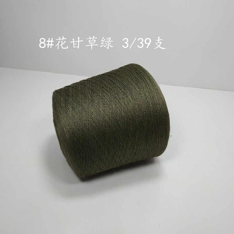 1 조각 * 250g 스레드 100% 리넨 크로 셰 털실 뜨개질을하기 위하여 원사 스레드 길쌈 된 털실 t52