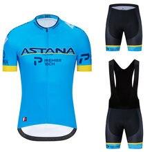 Astana camisa de ciclismo 2020 conjunto manga curta men road bike mountain mtb equipe roupas ciclo maillot esponja calças 9d almofada