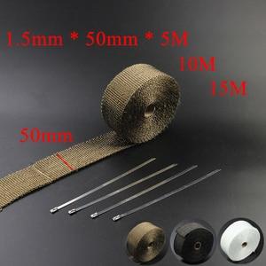 Выхлопная лента, термолента, 5 м, 10 м, 15 м, бесплатная доставка