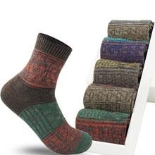 2020 New Style Fashion Men's Japanese Korean Happy Cotton Socks Harajuku Men's High Quality Colorful Dress Socks For Man Gift