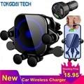 Tongdaytech 15 Вт автомобильное Qi Быстрое беспроводное зарядное устройство для iPhone 8 X XS 11 Pro Max Cargador Inalambrico Автомобильный держатель для samsung S10 S9 S8