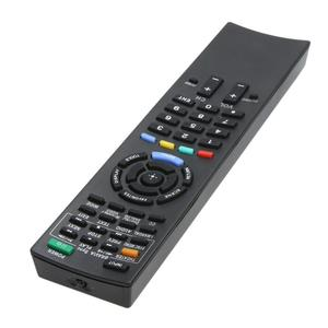 Image 3 - Replacement remote control for Sony RM ED022 RMED022 TV TV / New