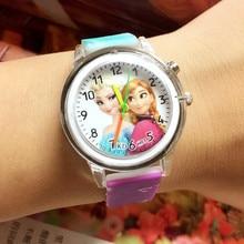 Kids Watches for Girls New Relojes Children Fashion Cute Rub