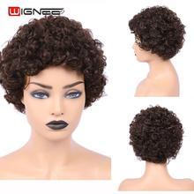 Wignee アフロ変態カーリーショート人毛かつらブラック/ホワイト女性 150% 密度 Remy India Hair グルーレスジェリー人間かつらカール