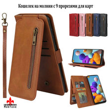 Zipper Leather Case For Samsung Galaxy S20 FE S10 Note 10 20 Ultra S20 Plus Lite S21 Luxury Holder Wallet Cover Ultra thin Bag