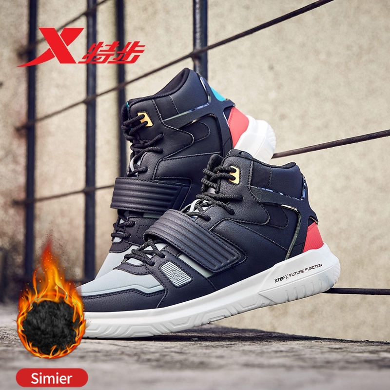 Xtep Men Skaboarding Shoes High-top Shoes 2019 Autumn And Winter Authentic Trend Men Skate Shoes Casual Shoes 881419319568