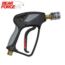 280bar High Pressure Washer Water Cleaning Spray Gun with PA Quick Connector for Professional Pressure Washer/ Car Washer
