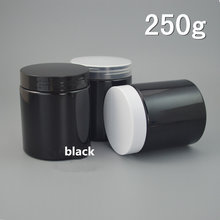 250g Plastic Jar Cosmetic Cream Jar Plastic Lid black bottle PET Container Mask can Cosmetic Container Empty Food Packing Cans