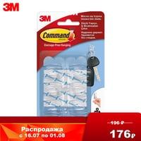 Multi Purpose Hooks 3M 17006CLR 17006 CLR Home Garden Storage Organization Key hook Command transparent Clear