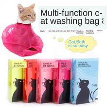 Bathing-Bag Protect-Supplies Pets Cat Anti-Scratching Mesh Grooming Cutting Nail