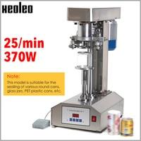 Xeoleo 씰링 기계 씰링 컵 기계 수 실러 기계 스테인레스 스틸 반자동 링-당겨 tinplate 수 seamer