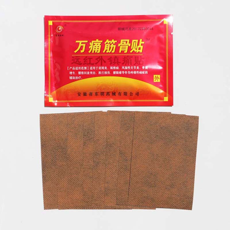 40 Pieces Chinese Pain Relief Patch Analgesic Plaster For Joint Pain Rheumatoid Arthritis Anti-Inflammatory Massage Health Care