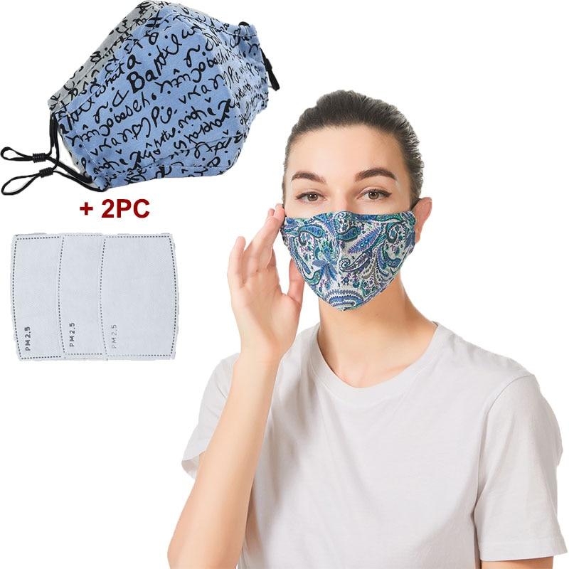 Летняя мужская маска для рта с буквенным принтом PM2.5 регулируемые маски для лица с защитой от загрязнения гриппа|Женские маски|   | АлиЭкспресс