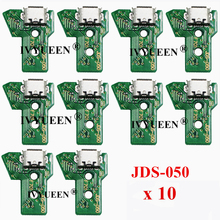 10個jds 050 040 030 011 usb充電ポートソケットボードプレイステーション4 PS4 DS4プロスリムコントローラ充電器pcbボード