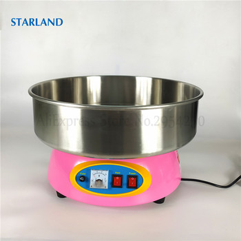 Commercial Candy Fairy Floss Maker Electric Cotton Candy Making Machine Carnival Pink Cotton Candy Maker 52cm Bowl 1080W 220V christmas gift cheap gas cotton candy machine art cotton candy machine commercial cotton candy machine