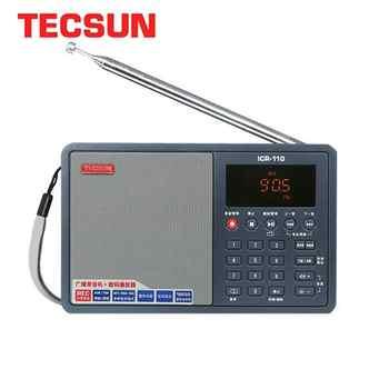 TECSUN ICR-110 FM/AM Radio TF Card MP3 Player Recorder Radio FM:64-108 MHz/AM: 520-1710kHz FM/AM Internet Portable Radio - DISCOUNT ITEM  10% OFF All Category