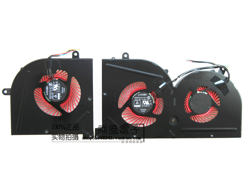 New Cooler Fan For MSI GS63VR GS63 GS73 GS73VR MS-17B1 Stealth Pro A-POWER CPU BS5005HS-U2F1 GPU BS5005HS-U2L1 Cooling Red