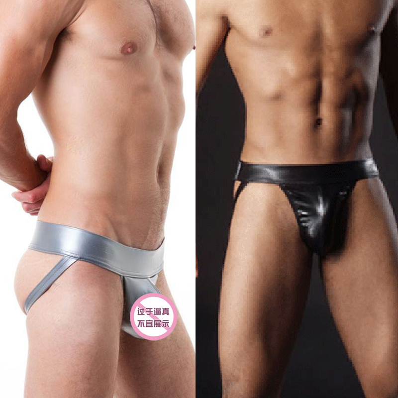 Men Jockstrap Fake PU Underwear G-Strings & Thongs Sexy Gay Penis Pouch Bikini Buttocks Hollow Thong Men Underwear