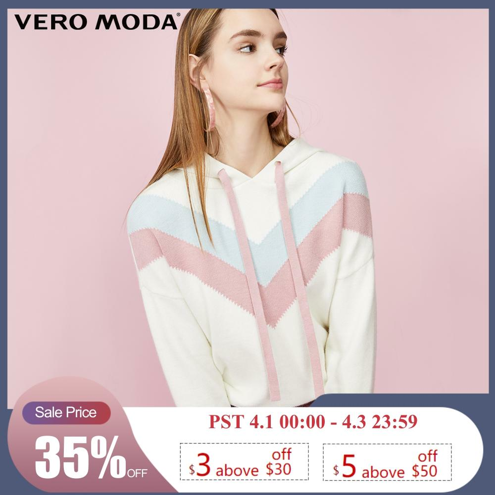 Vero Moda Women's Drawstring Drop-shoulder Hooded Pullover Sweater Knit Top | 319313554