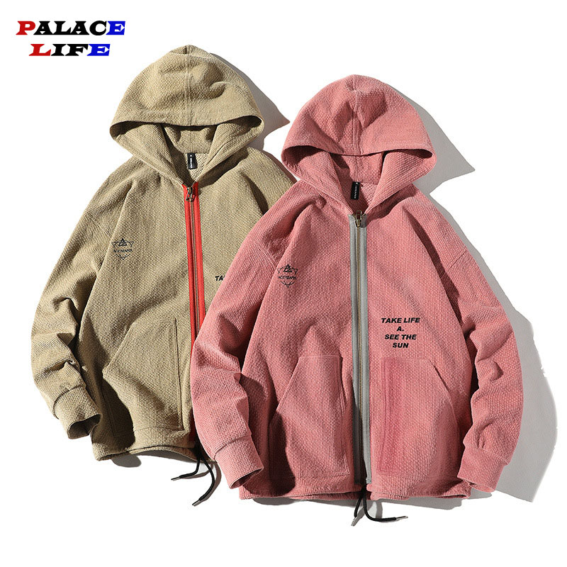 Japanese Hip Hop Style Cotton Men Hooded Jacket Men Drawstring Hoodies Top Solid Color Coats Male Casual Streetwear Outerwear