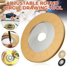 125mm Professional Drawing Compass Round Flexible Circle Drawing Tool School Ruler Geometry Compas Adjustable Size