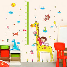 Мультяшная настенная наклейка карандаш жираф высота паста детская