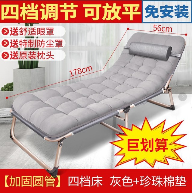 Sunny Outdoor Courtyard Folding Bed Household Simple Lunch Break Bed Accompanying Bed Office Adult Nap Multifunctional Recliner