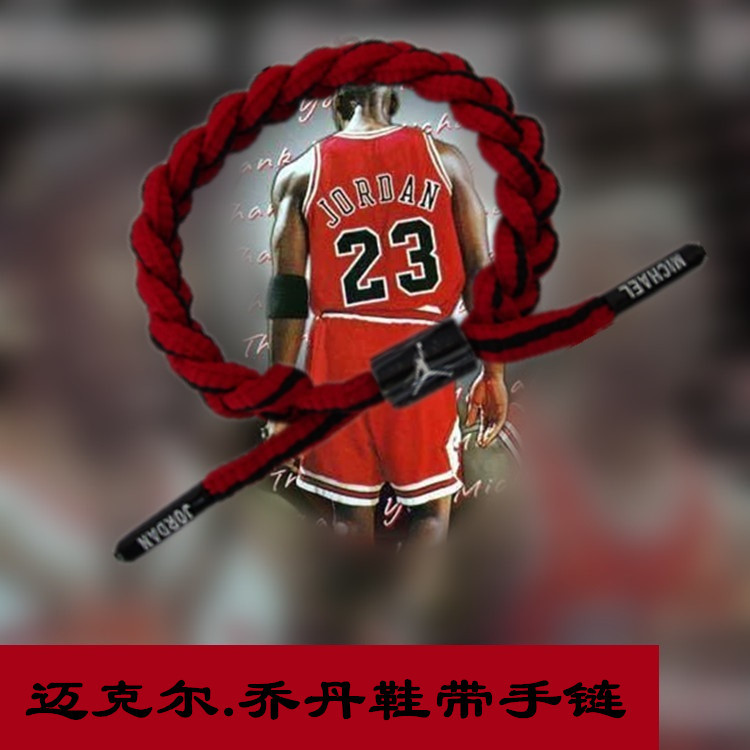 NBA Basketball Star Lakers Nike Air Jordan Athletic Shoe Laces Curry Westbrook Bracelet Wrist Strap Bracelet With Fans Ornaments