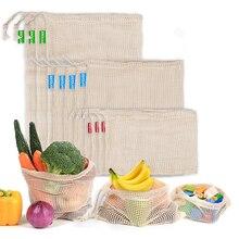 3 шт многоразовые мешки из хлопчатобумажной сетки для овощей, фруктов, кухни, многоразовые моющиеся сумки для хранения с кулиской, 3 размера
