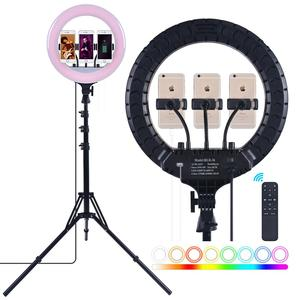 Fusitu 14 RGB Led Ring Lamp Photographic Light Ring Light With Remote Control USB Port Tripod For Live Broadcast Makeup Shoot