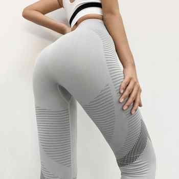 2020 Women's Peach Hip Fitness Pants High Waist Tight Yoga Pants Quick-Drying Breathable Sports Pants Exercise Leggings