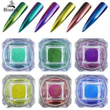 Biutee 6 цветов для дизайна ногтей Блестящий хромовый зеркальный
