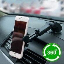 Универсальный автомобильный держатель для телефона на присоске, подставка на лобовое стекло, подставка для мобильного телефона, аксессуары для интерьера