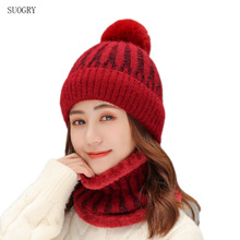 цены New Winter Hat Scarf Set Women Plus Velvet Thickening Windproof Cold Cap For Girls Warm Hat 2Pcs Sets Female Knitted Caps Scarf