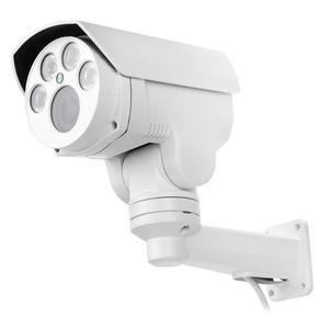 Image 5 - OwlCat מלא HD 1080P PTZ IP מצלמה חיצוני 4X 10X ממונע לסובב פאן הטיה זום Varifocal 2MP לילה Onvif