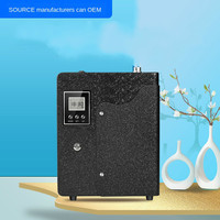 500m3 Aroma Oil Fragrance Machine Scent Diffuser Machine Professional Hotel Lobby Scent Delivery System with HVAC