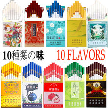Hot Selling Tea Smoke Mixed Flavor Men and Women Health Cigarettes Do Not Contain Nicotine and Tobacco
