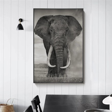 African Wild Elephant Canvas Art Posters And Prints Animals in the Dark Canvas Paintings On the Wall Art Pictures Home Decor