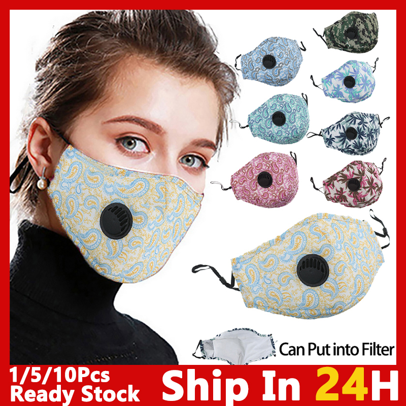 5/10pcs Reusable Adult Mask Filter Fashion Printing Mouth Mask Cotton Face Mask