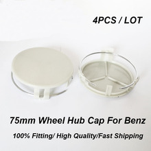 4PCS ABS Original design Gray Base With Ring 75MM 7.5CM Car Accessory Wheel Center Hub Cap Covers Emblem