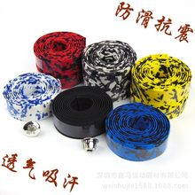 Road Bike Bar Tape Anti-slip Sweat Absorbing Shock Absorbers Fixed Gear Bending Grip Cover Bicycle Armrest to Tapes Race Car Cam(China)