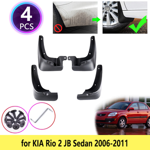 4PCS for KIA Rio 2 JB Sedan 2006 2007 2008 2009 2010 2011 Mudguards Mudflaps Fender Mud Flap Splash Guards Car Wheel Accessories