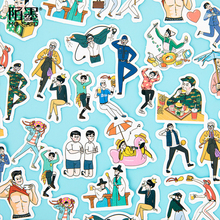 46 pcs/pack Off-line boy paper sticker DIY diary album decoration stickers scrapbooking planner label Scrapbook