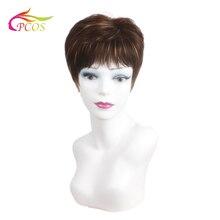 Короткий женский коричневый парик для афроамериканских женщин с челкой, стрижка, пушистые Прямые Натуральные синтетические волосы, парики