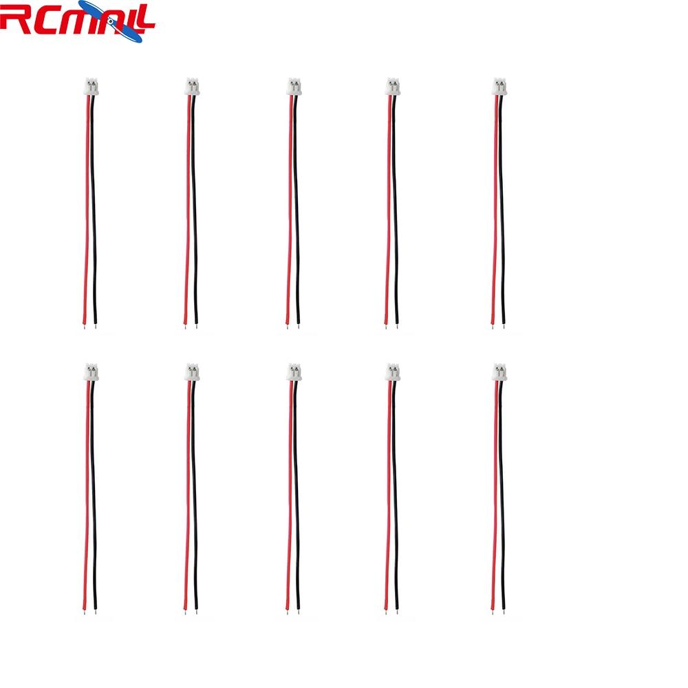 10pcs/lot JST 1.25mm 2P Male Connector For Lora32u4 II Lora Board Lora32 15cm 150mm FZ2899