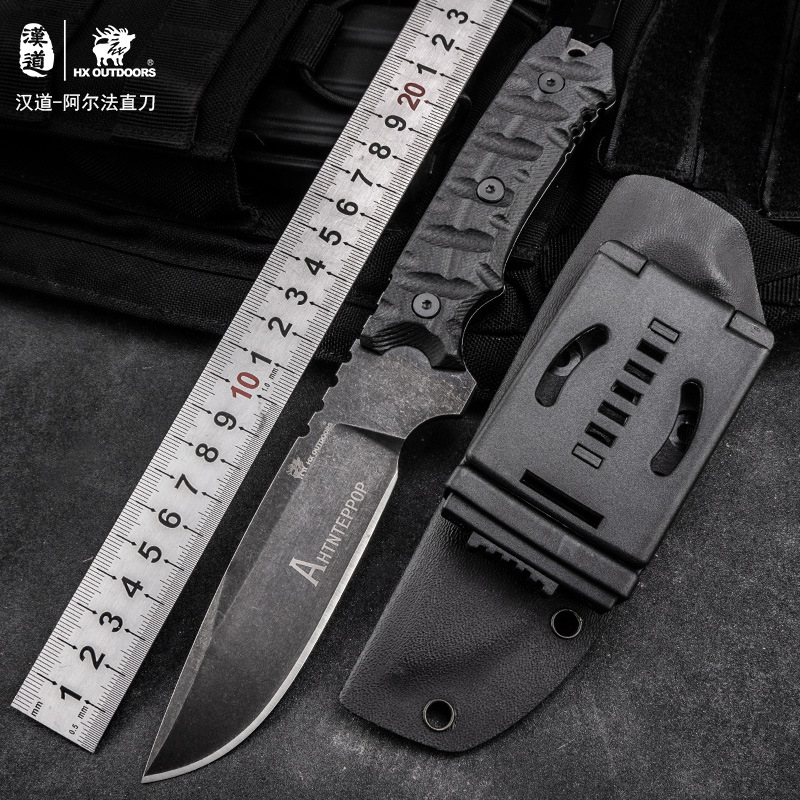 Hx Outdoors Alpha Outdoor Tactical High Hardness Jungle Straight Knife Open Country Defensive Knife Survival Saber Outdoor Knife