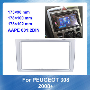 2 din Car Auto Radio Multimedia fascia for Peugeot 308 2008+ Stereo Panel Dash Mount Trim Installation SILVER BLACK 9 10 INCH image